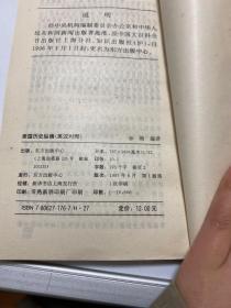 美国历史纵横  【167层】
