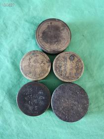 民国和建国初期铜墨盒5个,有刻人物和诗句,都完整如图,包老