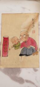 张乐平绘画搞(百年乐平)