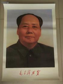 文革对开毛主席双耳像,题材好,品相一流!