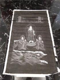 """湖北某寺院佛教题材老拓片""""救苦观世音"""",八平尺左右,包快递发货。"""