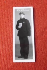文革老照片,毛主席永远在我们心中--影集1