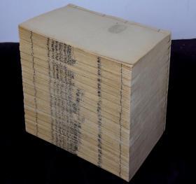 黄老道家思想名著】清光绪浙江书局据灵岩山馆本校刊【吕氏春秋】18册一套全。极初印,字迹清晰,如点漆刀削。纸张细腻。全书共160篇结构完整自成体系。它的哲学思想、政治思想以及它所保留的科学文化方面的历史资料是我们民族的一份珍贵遗产。