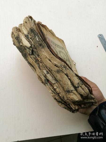 木刻地理风水书七册,一本地理五诀,其余全是地理啖蔗录