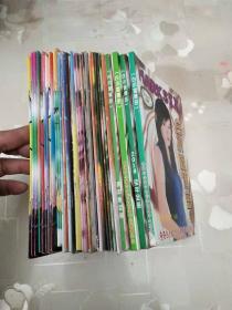 白小姐传密 32册合售