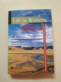 Life in Wwstern China-Tabulation Report of Monitoring Social