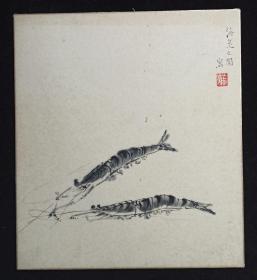 【日本回流】原装精美卡纸 海老之图 国画作品《对虾》一幅(纸本镜心,尺寸:27*24cm,钤印:藤)HXTX214060