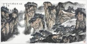 得自作者本人,终身保真      裴保印,曾用名裴宝印,生于河南新乡。1990年到中央美术学院国画系深造2005年又考入中国艺术研究院贾又福工作室硕士研究生班。现为新乡市美协副主席。6