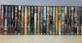 日本美术全集 讲谈社版 大8开全25卷 平成时代全新拍摄万图!