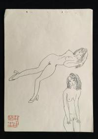 速写手稿旧纸虫蛀信札手札0195