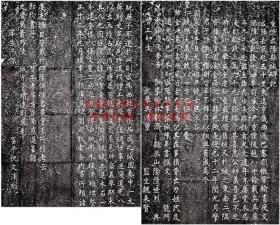 郭均重修咸阳城碑记仇文法刻书法字帖碑帖拓片