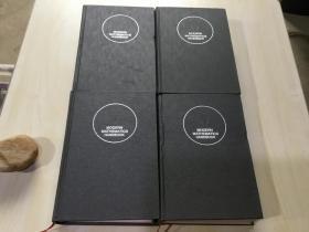现代数学手册:经济数学卷+随机数学卷+经典数学卷+计算机数学卷(4卷合售)(大32开硬精装)