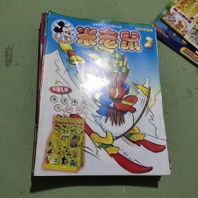 米老鼠2003半月刊(2.5.7)2001半月刊(2.3.9.12.13.14.21+6.1特刊)2000半月刊(7.9.10.12.15.16.18.21.22)共20本合售