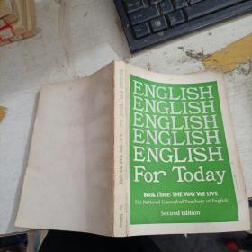 English for