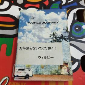 WORLD JOURNEY THE GUIDE OF A JOURNEY WITH LOVE& FREE世界之旅,带着爱和自由的旅程