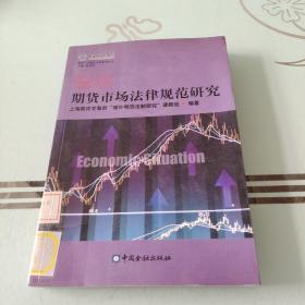"""普通高等教育""""十一五""""国家级规划教材·全国高等医学院校教材:实验诊断学(第2版)"""