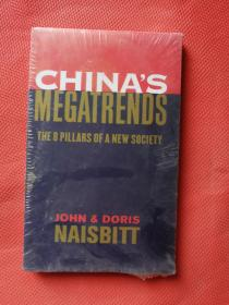 China's Megatrends   未拆封