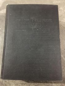 西氏内科学:外文第13版