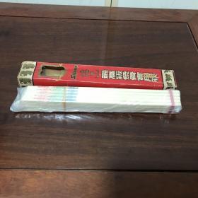 H-0512 海外回流《最高级象骨实用筷》(未用新品十双带原包装)