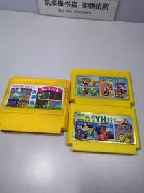 游戏机用游戏卡 1991 61合1+3合1+4合1【3张合售】