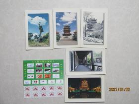 弘扬正气见义勇为明信片(10张 全)每张盖武汉解放六十周年纪念戳