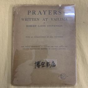 珍稀本: Prayers Written at Vailima 《维利马的祈祷》Sangorski装帧设计