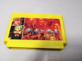 游戏机用游戏卡 吞食天地 III 3
