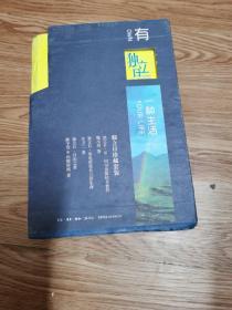 独立日典藏套装:用一间书房抵抗全世界+用电影延长三倍生命+日出之食(套装共3册)