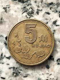 梅花五角硬币 。。