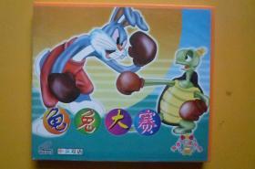 中英双语碟片 童话故事3《龟兔大赛》【海泰卡通世界】