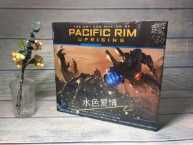 环太平洋2:雷霆再起机体原画电影设定集The Art and Making of Pacific Rim Uprising