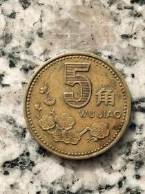 梅花五角硬币 。