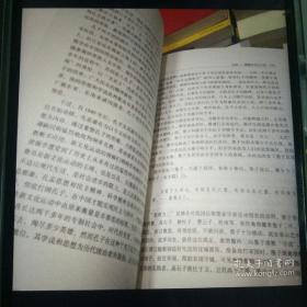 孔墨哲学之比较研究—山东大学儒学高等研究院尼山文库(第一辑)