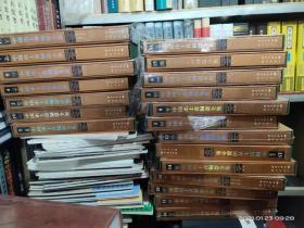 中国出土青铜器全集(全套共20卷)