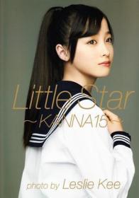 【全新正版现货】桥本环奈 Little Star桥本环奈 Little Star9784847046926