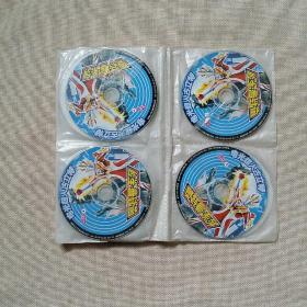 奥特曼系列电光超人古立特(VCD20张光盘)