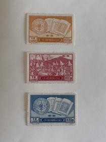 邮票 纪12  太平天国金田起义百年纪念 现存3张