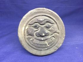 清 康熙5年--温州乐清瓦当 虎头 小巧漂亮 保存完整 包康熙时期 用于制作拓片的原件--摆件收藏为一体--见图 描述3