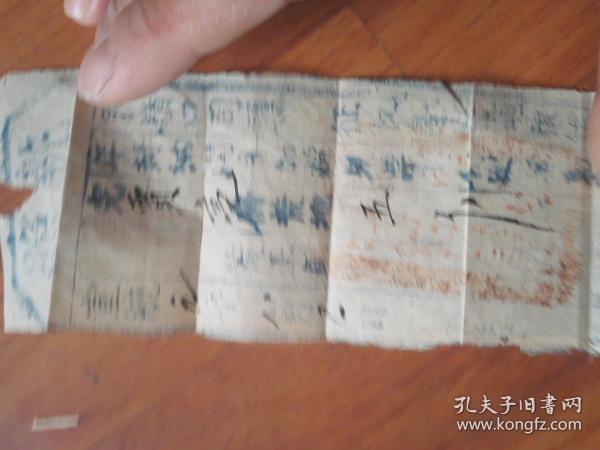 少见宣统元年木刻蓝印的执照一枚(为军事要塞长城关口界岭口司厅颁发)