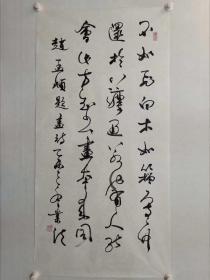 保真书画,中国书协副主席,山东书协主席张业法先生四尺整纸作品一幅,展览出版作品