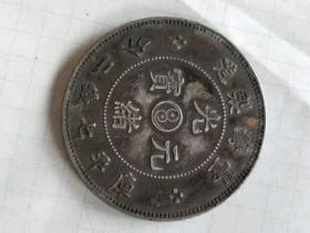 老银元台湾省造光绪元宝库平七钱二分银币