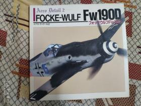 AERO DETAIL #2 FOCKE-WULF  FW190D