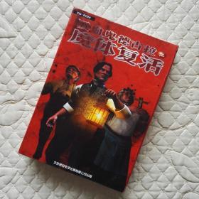 吸血鬼德古拉  魔体复活  游戏光盘  游戏CD