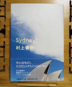 日文原版   Sydney!(悉尼!)(店内千余种低价日文原版书)