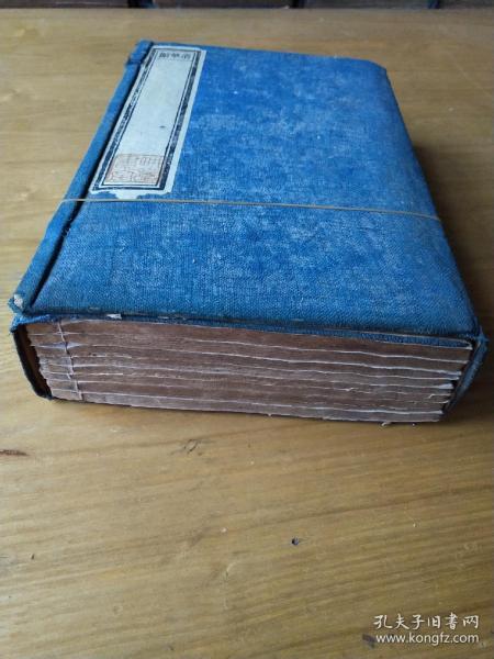 《真解四书》,四书备旨全书,儒家主要经典之一,清乾隆木刻板,一函一套八册全。规格24、7X16X5、8cm