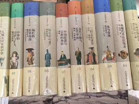 讲谈社.中国的历史