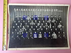 两张合售,照片,文革,好照片,工宣队集体合影,红宝书,像章,中间两人拿着毛主席像,1968年;照片,文革,情侣,天安门广场留影,全身照,女子粗辫子,笑的甜美