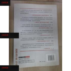 【欢迎下单!】中国式风险投资方少华企业管理出版社978780255662