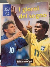 意大利原版画册 1994世界杯足球特刊