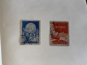 信销邮票  纪61 国际劳动节  现存2张